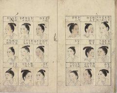 青山延于の教え子の肖像
